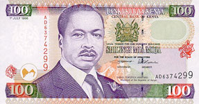 P37 Kenya 100 Shillings Year 1996/2001
