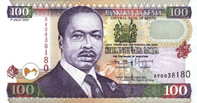 P37d Kenya 100 Shillings Year 1999/2000