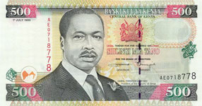 P39 Kenya 500 Shillings Year 1999