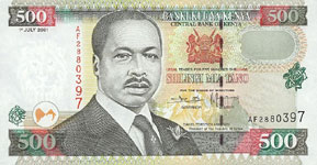 P39 Kenya 500 Shillings Year 2001