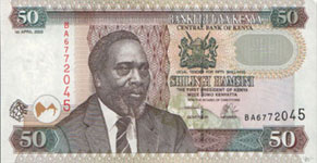 P41 Kenya 50 Shillings Year 2003/2004