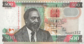 P44a Kenya 500 Shillings Year 2003