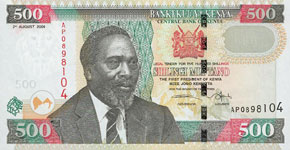 P44a/b Kenya 500 Shillings Year 2004 wide security thread