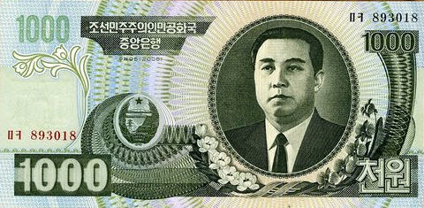 P45 Korea North 1000 Won Year 2006