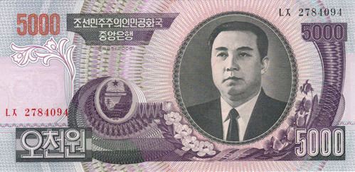 P46 Korea North 5000 Won Year 2006