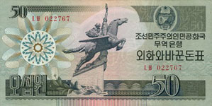P30 Korea North 50 Won Year 1988