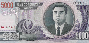 P46 Korea North 5000 Won Year 2002