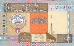 P23f Kuwait 1/4 Dinar Year nd