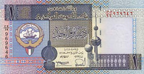 P25 Kuwait 1 Dinar Year nd