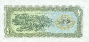 18.00 Euro - Laos P26 Bundle of 100 pieces