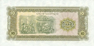 18.00 Euro - Laos P27 Bundle of 100 pieces