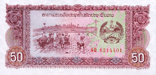 P29 Laos 50 Kip Year nd