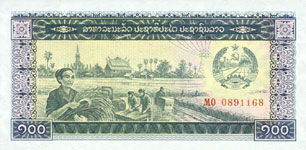 P30 Laos 100 Kip Year nd