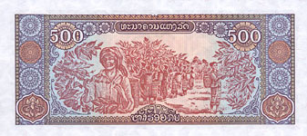 45.00 Euro - Laos P31 Bundle of 100 pieces
