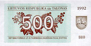P44 Lithuania 500 Talonu Year 1992