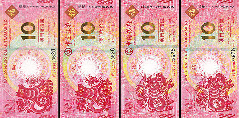 (394) ** PNew Macau 10 Patacas (4 Notes; 2x Dog & 2x Pig)