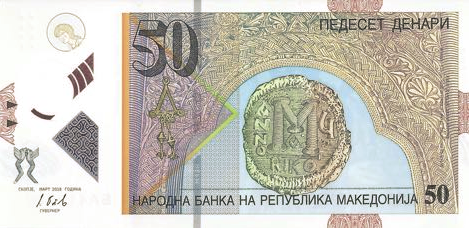 P26 Macedonia 50 Denara Year 2018