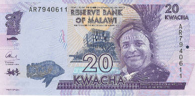 Malawi 50 Kwacha P58a banknote UNC 2012