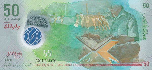 P28 Maldives 50 Rufiyaa Year 2015
