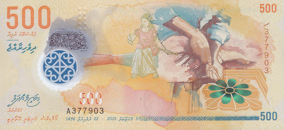 P30 Maldives 500 Rufiyaa Year 2015