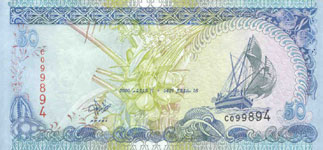 P21a Maldives   50 Rufiyaa Year 2000