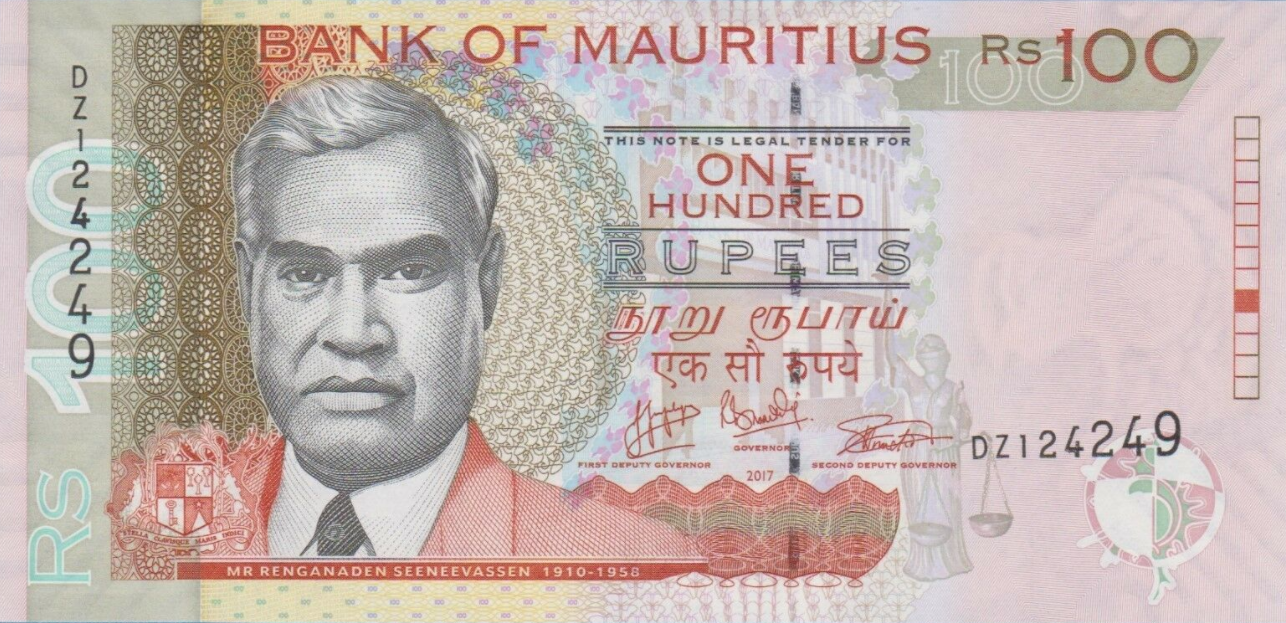(327) Mauritius P56f - 100 Rupees Year 2017