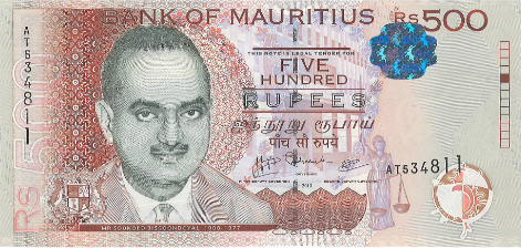 P62 Mauritius 500 Rupees Year 2010 (New Hologram)
