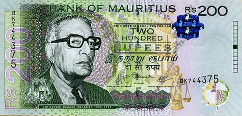 P61a Mauritius 200 Rupees Year 2010