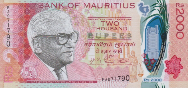 (369) ** PNew Mauritius 2000 Rupees Year 2018 (Polymer)