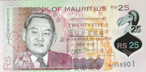 P64 Mauritius 25 Rupees (2013) (Polymer)