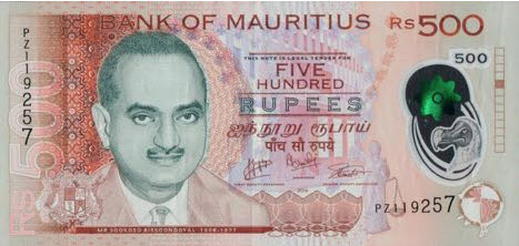 P66 Mauritius 500 Rupees Year 2016