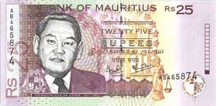 P49 Mauritius 25 Rupees Year 2003