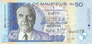 P50d Mauritius 50 Rupees Year 2006