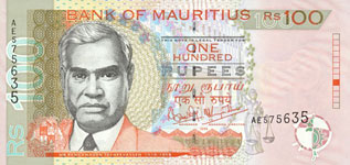 P51 Mauritius 100 Rupees Year 2001