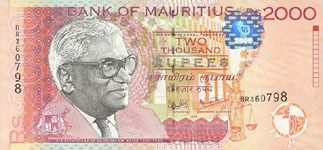 P55 Mauritius 2000 Rupees Year 1999