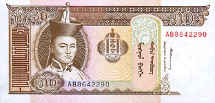 P56 Mongolia 50 Tugrik Year nd