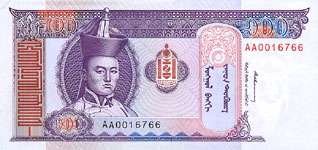 Serie Mongolia P49 - P57 (9 pieces)