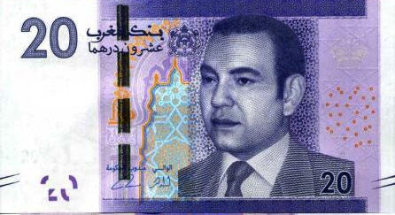 P74 Morocco 20 Dirhams Year 2013