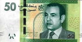 P75 Morocco 50 Dirhams Year 2013