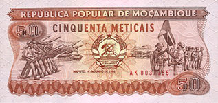 27.00 Euro - Mozambique P129 Bundle of 100 pieces