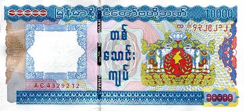 P82 Myanmar 10000 Kyats Year ND (2012)