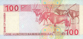 P 9a Namibia 100 Dollars Year nd