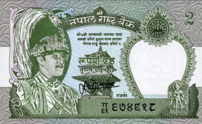 P29e Nepal 2 Rupees (Sign. 14) Year ND