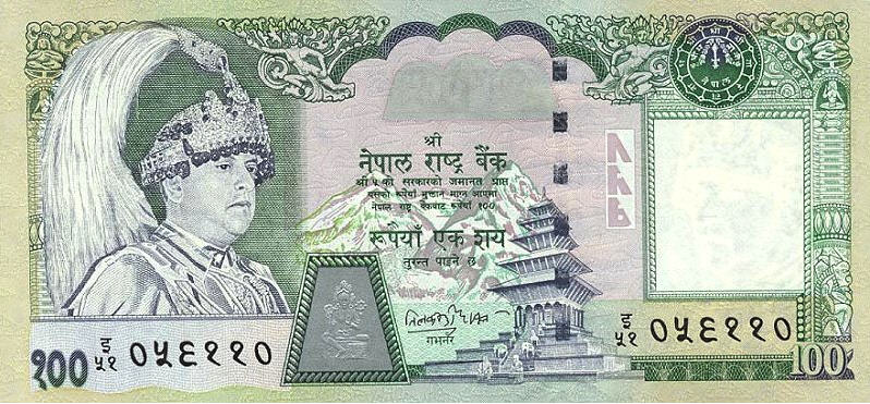 P49 Nepal 100 Rupees Year N.D.