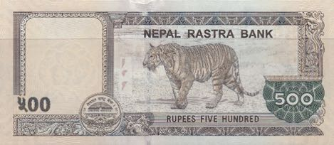 (436) ** PNew Nepal 500 Rupees Year 2018