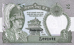 P29c Nepal 2 Rupees Year nd