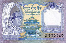P37 Nepal 1 Rupee Year nd