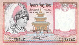 P46a Nepal 5 Rupees Year 2002