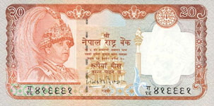 P47 Nepal 20 Rupees Year nd