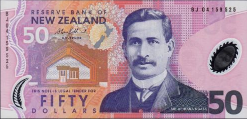 P188 New Zealand 50 Dollars Year 2014